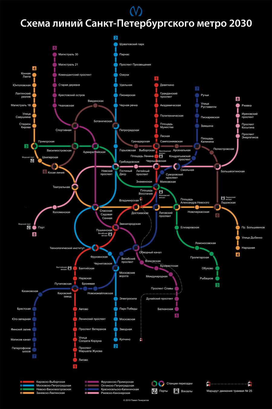 Петербург метро схема в будущем